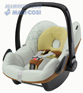 Автокресло Maxi-Cosi Pebble Mineral Grey