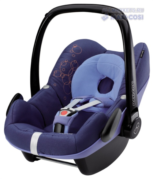Maxi-Cosi Pebble Lapis Blue