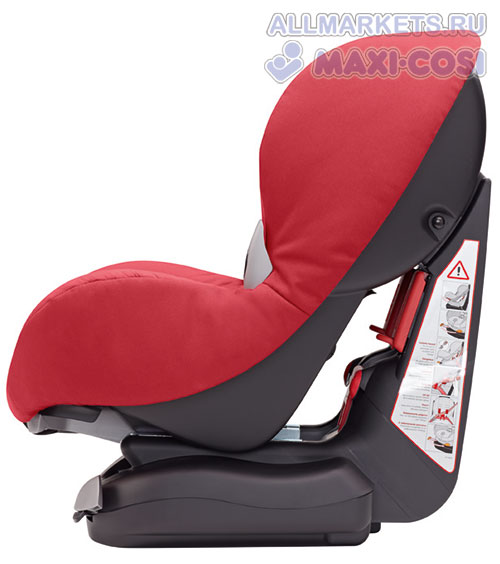 Автокресло Maxi-Cosi Priori XP Phantom 2013