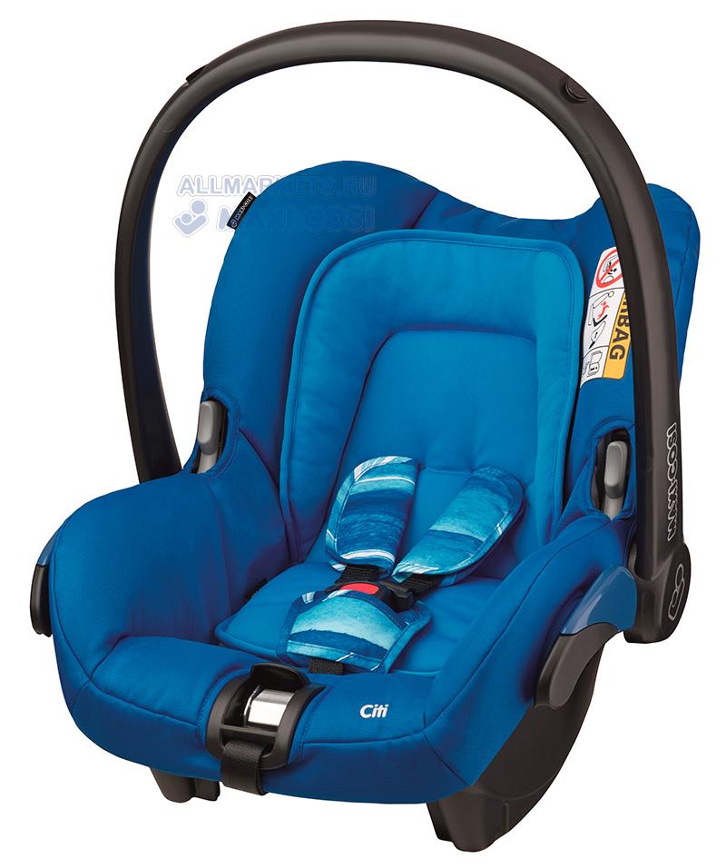 maxi cosi water color blue familyfix. Black Bedroom Furniture Sets. Home Design Ideas